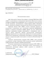 letter5-milovid